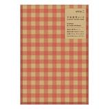 ミドリ 片面透明袋[M] クラフト チェック柄 ピンク
