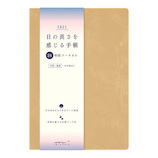 【2020年12月始まり】 ミドリ 日の長さを感じる手帳 B6 22081006 ベージュ 月曜始まり