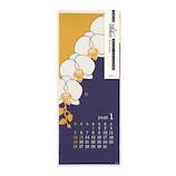【2020年版・壁掛】 ミドリ 壁掛カレンダー 越前和紙 L 30198006 花柄 日曜始まり
