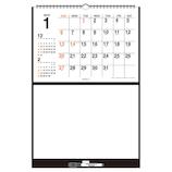 【2019年版・壁掛】ミドリ ホワイトボードカレンダー S 30908006