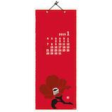 【2019年版・壁掛】ミドリ 壁掛カレンダー 越前和紙 L 花