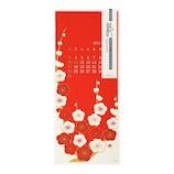 【2021年版・壁掛け】 ミドリ  越前和紙 L 花柄 31025006