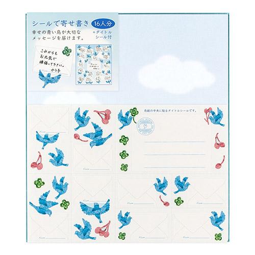 ミドリ カラー色紙 寄せ書きシール16枚付 青い鳥柄