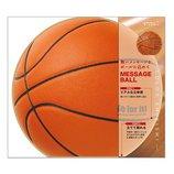 ミドリ カラー色紙 丸形 バスケットボール柄
