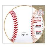 ミドリ カラー色紙 丸形 野球ボール柄
