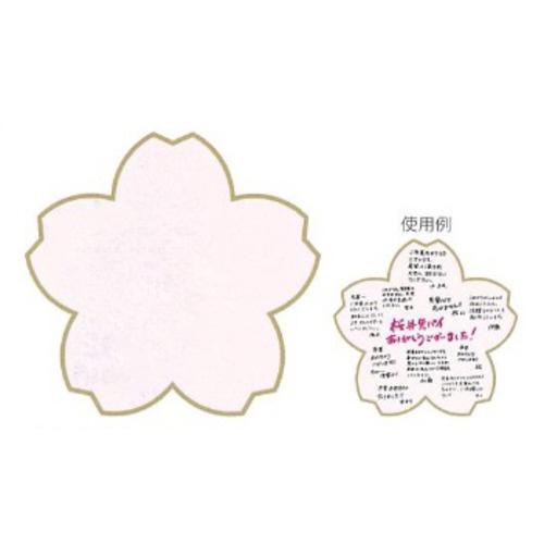 ミドリ カラー色紙 ダイカット 桜 ピンク
