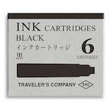 ミドリ(MIDORI) トラベラーズカンパニー 万年筆用カートリッジ 380720 黒