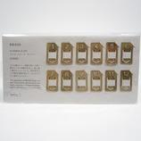 ミドリ ブラス クリップ ナンバー 43080006