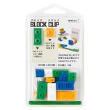 ミドリ ブロッククリップ 緑 43342006