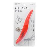 ミドリ レターカッター プラス 49851006 ピンク