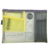 ミドリ(MIDORI) ペン&ツールポーチ メッシュ 53347 黄緑│インナーバッグ