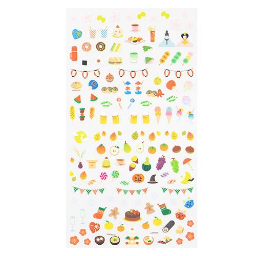 ミドリ 手帳シール 季節 82392006 食べ物柄