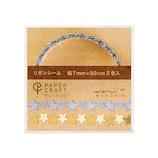 ミドリ シールPCM リボン 82431 星柄 W│シール シール・ステッカー
