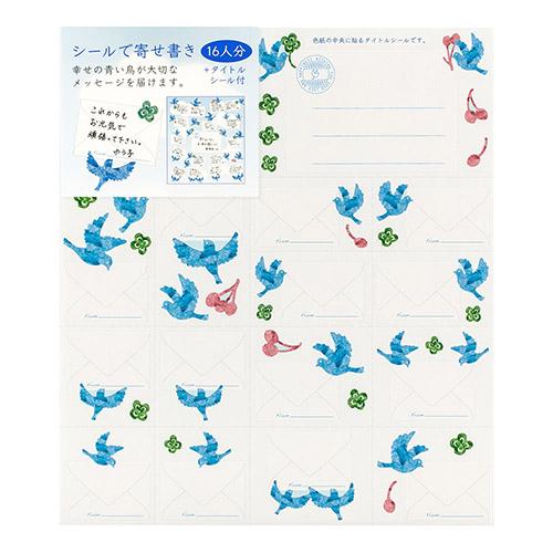 【18枚入り】 ミドリ カラー色紙用シール 83814006 青い鳥柄