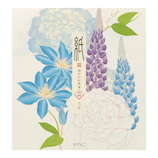 ミドリ 便箋 4柄入 85275006 夏の花柄