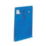 マルアイ 保存袋300 ブルー H-300B