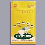 マルアイ セーフパック No.15