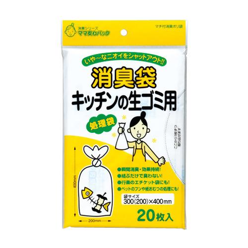 マルアイ 消臭袋生ゴミ用 30×40/20枚