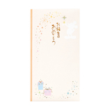 マルアイ ディズニー多当 誕生日祝 ミッキー│のし・色紙 のし袋