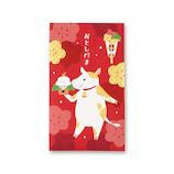 【年賀用品】 マルアイ 金箔ファンシーお年玉 ぽち袋1 ノ−1845 2枚入