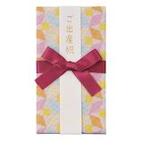 マルアイ ククゥー ガーゼスタイ金封 キ−CC12 ピンク│のし・色紙 のし袋