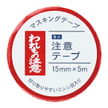 マルアイ ミニ注意テープ MT‐MN6 われもの注意