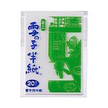 マルアイ 雪の子半紙ミニ GM−ハ