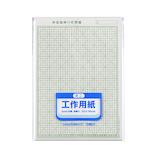 マルアイ 工作用紙ミニ GM−コ