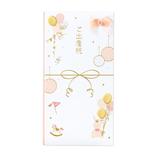 マルアイ ラ・フェット 出産祝多当 Pノ-LF107P ピンク│のし・色紙 のし袋