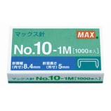 マックス ホッチキス針 10号 10‐1M