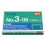 MAX ホッチキス針 No.3-1M
