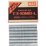マックス ステープル T3-10MB-L
