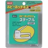 マックス ホビーホッチキス用ステープル 1208F│打ち付け・締め付け道具 タッカー・リベッター