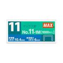 マックス ホッチキス針 11 NO.11-1M