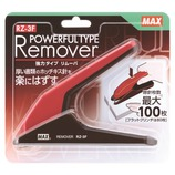 マックス 強力タイプリムーバー RZ−3F/レッド