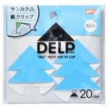 マックス デルプ DL−1520S ブルー 20枚入