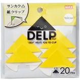 マックス デルプ DL−1520S イエロー 20枚入