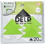 マックス デルプ DL−1520S グリーン 20枚入