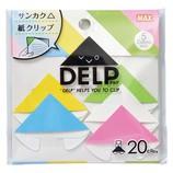 マックス デルプ DL−1520S ミックスカラー 20枚入