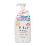 薬用無添加 泡のボディソープ 450g│石鹸 ボディーソープ
