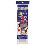 三菱アルミ レンジフード用吸油テープ