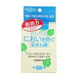 ユゼ 体のにおいを防ぐ薬用石鹸 薬用DソープA 110g