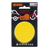 ヤマト 蛍光テープ 黄 AT‐300K