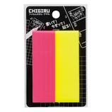 ヤマト CHIGIRU CH-401 蛍光カラー ポップ&フレッシュ 蛍光ピンク/蛍光イエロー