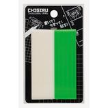 ヤマト CHIGIRU CH-403 蛍光カラー ポップ&フレッシュ ホワイト/蛍光グリーン