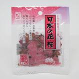 山真産業 手作り和菓子工房 日本の花・桜