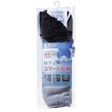 山崎産業 SUSU マイクロファイバー 傘ケース 折りたたみ用 抗菌スマート収納 ストライプ ブラック