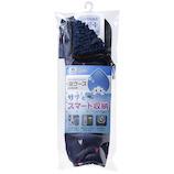 山崎産業 SUSU マイクロファイバー 傘ケース 折りたたみ用 抗菌スマート収納 スマートハート