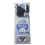 山崎産業 スウスウ(SUSU) 傘ケース 抗菌 Sサイズ ストライプ ブラック