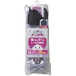 山崎産業 スウスウ(SUSU) 傘ケース 抗菌 Mサイズ ストライプ ブラック
